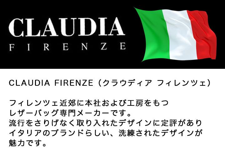 claudia-firenze